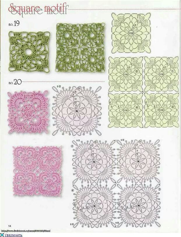 Motif 100 | Pinterest | Muestras de crochet, Puntos crochet y Cuadrados
