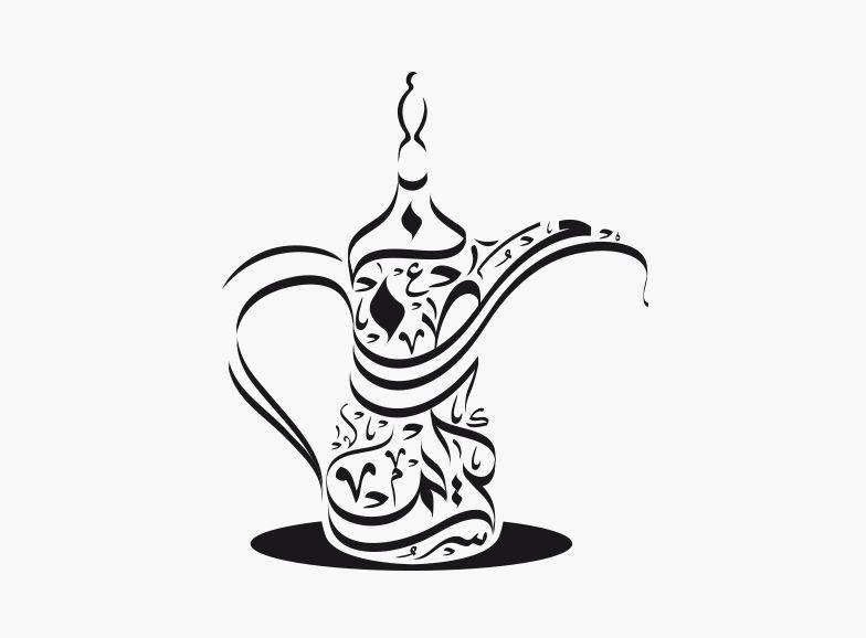 One Bh Arabic Calligraphy Ramadan Kareem Arabic Calligraphy Art Islamic Art Calligraphy Arabic Art