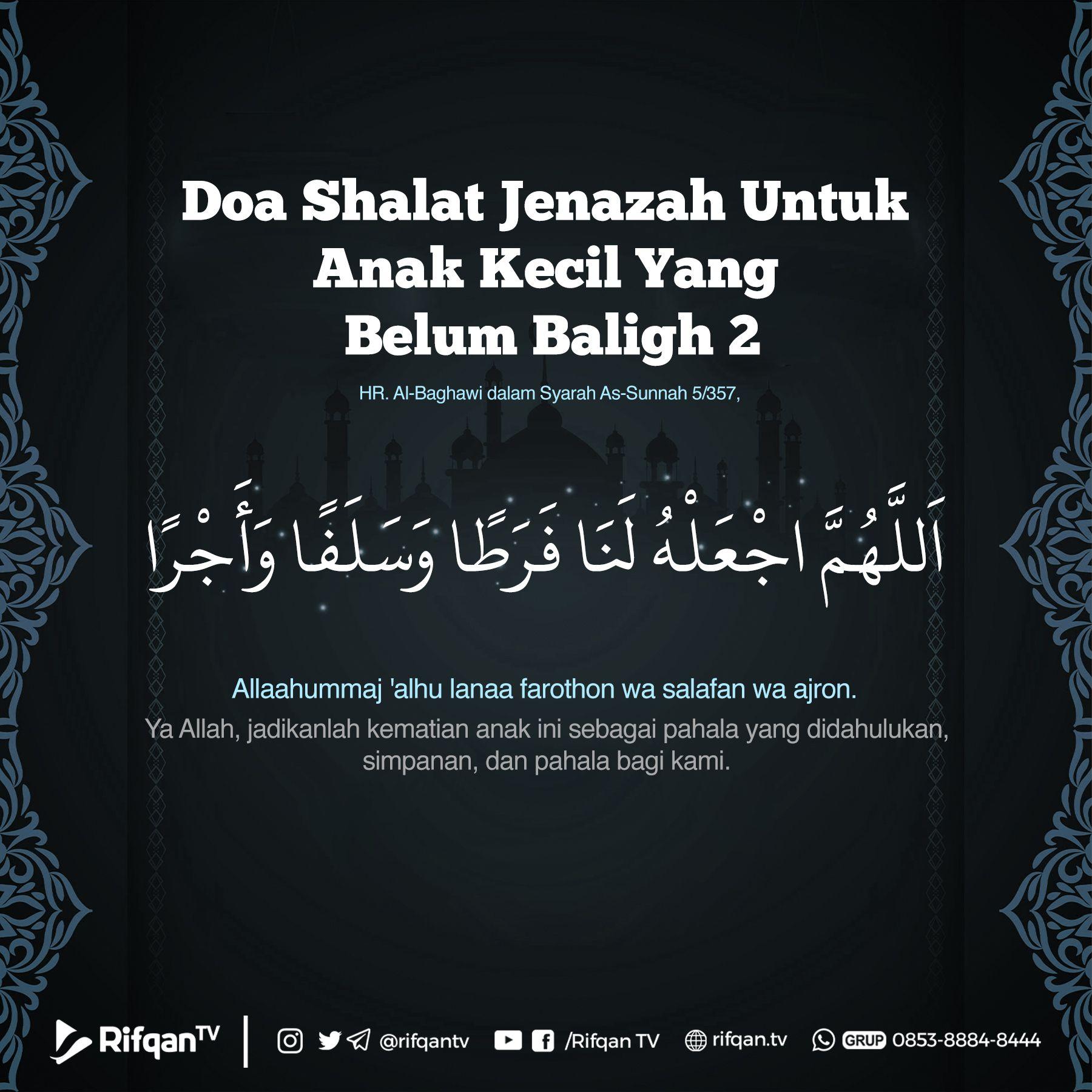 Pin On Doa Harian Muslim