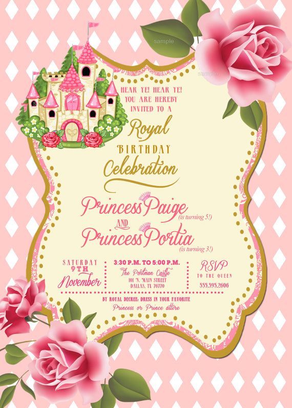 Vintage Royal Celebration Princess Party Invitation Twin Baby Girl Shower Or Sisters Birthday Invite Diy Print File On Etsy 1599