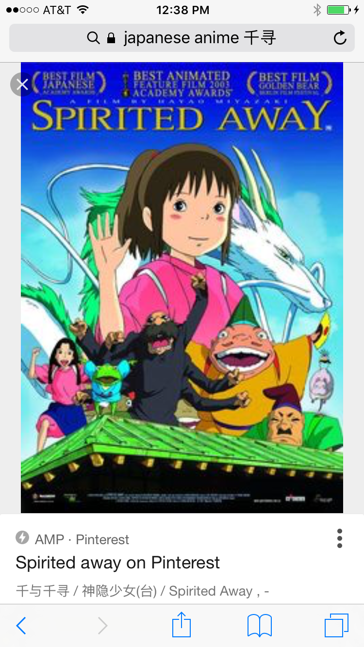 Anime movies image by Leo li on Qianqian Berlin film