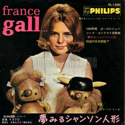 "France Gall - ""Poupée de cire, poupée de son"", winning song of the Eurovision Song Contest 1965 (japanese cover)"