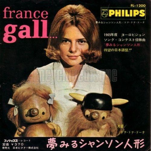 "France Gall - ""Poupée de cire, poupée de son"", winning song of the Eurovision Song Contest 1965 (japanese cover)"