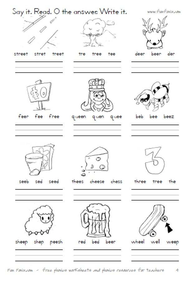 Sounding It Out Ai Vowel Pair – Free Printable Worksheets for Kindergarten Phonics