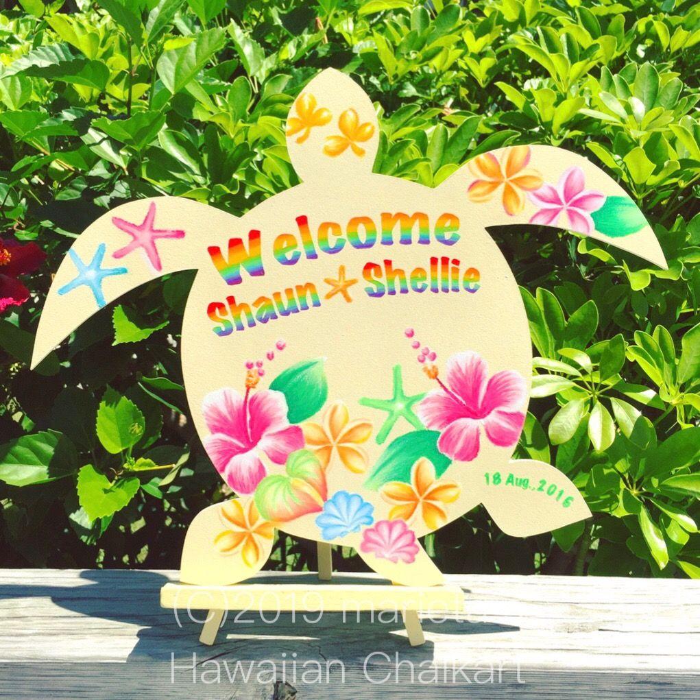 ハワイアンチョークアート Marieta S Hawaiian Chalkart チョークアート ハワイアン イラスト 花 イラスト