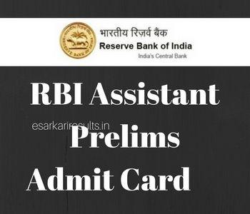 rbi recruitment 2014 hall ticket