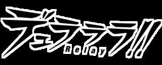 Durarara!! Relay: un promo narrato da Masaomi Kida