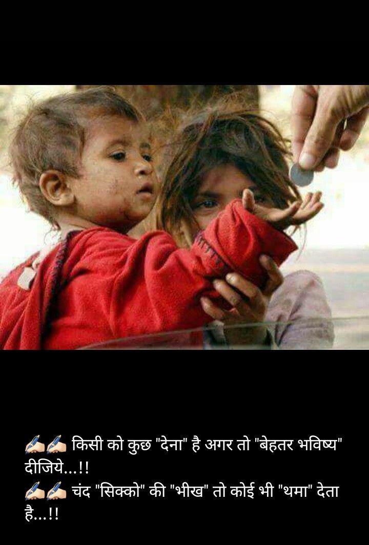 )~ #dua *#हालात सिखाते है* *#बातें #सुनना और #सहना !!*  *#वरना हर $शक्स फितरत से #बादशाह  ही होता है !!* #lifequotes #dosti  #instagram_laxmsingh