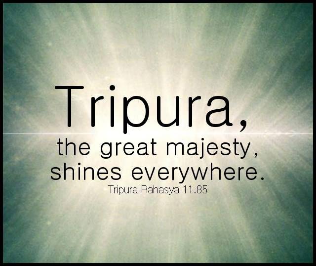 Tripura Rahasya 11.85 #yoga #advaita #vedanta #tantra