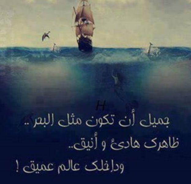 كون مثل البحر Movie Posters Islam Quran Feelings