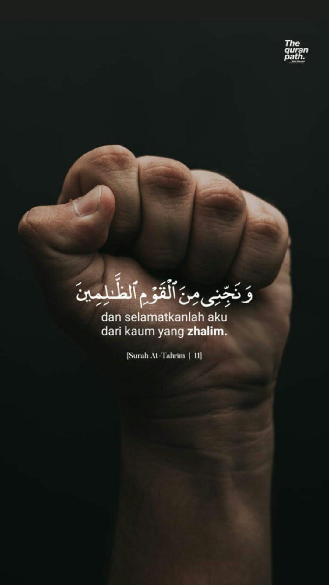 Kata Mutiara Dari Al Quran : mutiara, quran, Aleya, Nadhirah, Zulkifli, AL-QUR'AN, Kutipan, Bijak,, Pelajaran, Hidup,, Kata-kata, Indah
