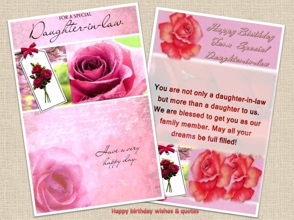 Happy Birthday Wishes Daughter In Law ~ Pin by lanelle wong holt on birthday wishes & blessings pinterest