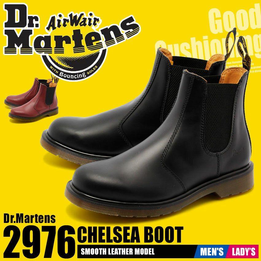 楽天】送料無料 ドクターマーチン サイドゴア ブーツ Dr.Martens