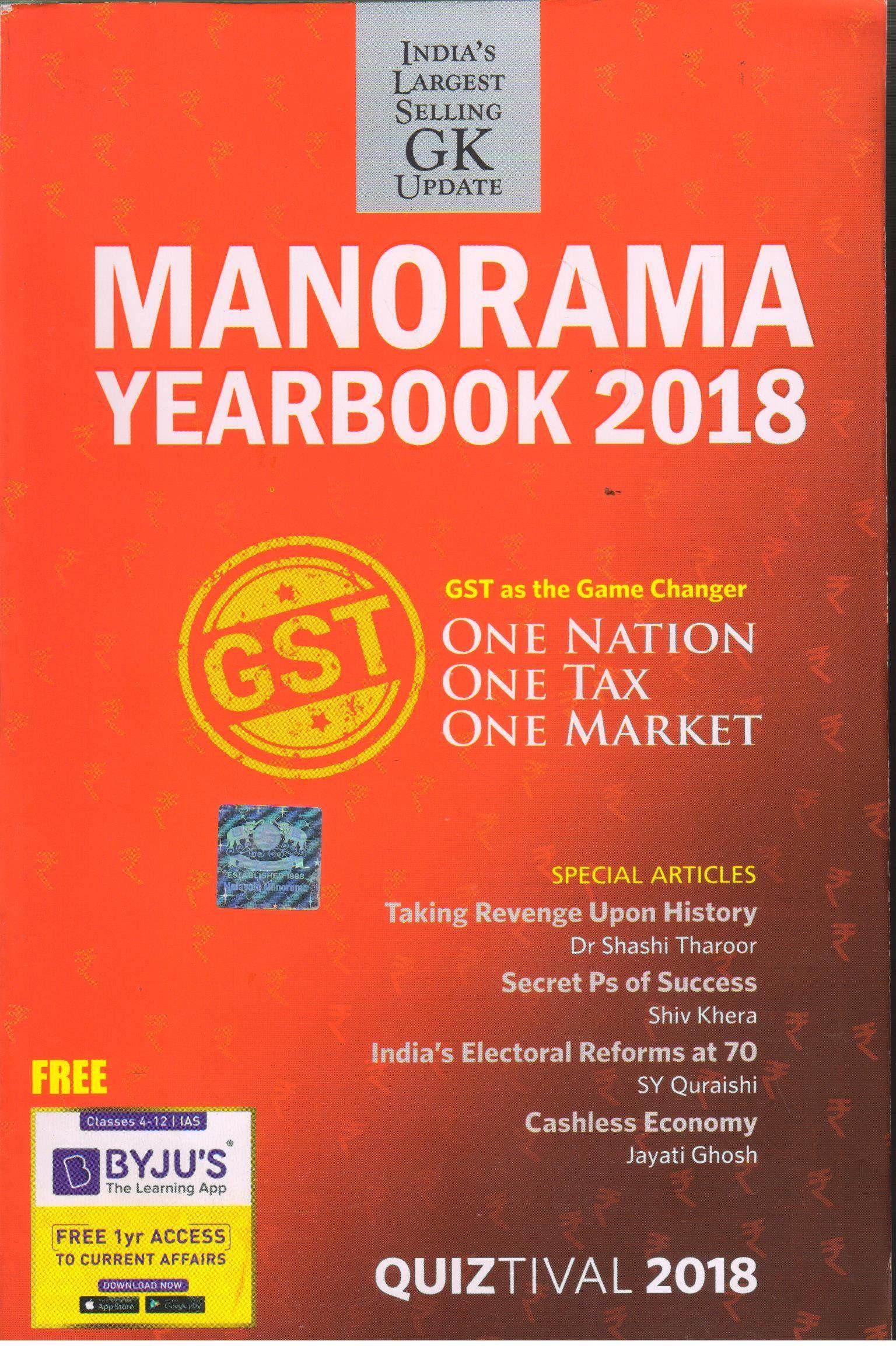 Manorama yearbook 2016 pdf free download by blacsauratax issuu.