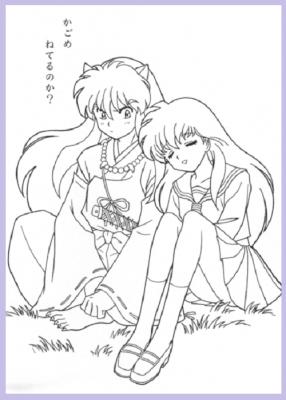 Dibujo De Inuyasha Para Colorear Manga Coloring Book Inuyasha Coloring Pages