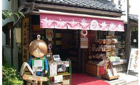 Little village of Obuse, Japan