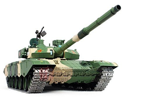 24ghz Remote Control 116 Chinese Ztz 99a Mbt Air Soft Rc Battle Tank Rhpinterestcouk: 116 Radio Controlled Model Tanks At Elf-jo.com