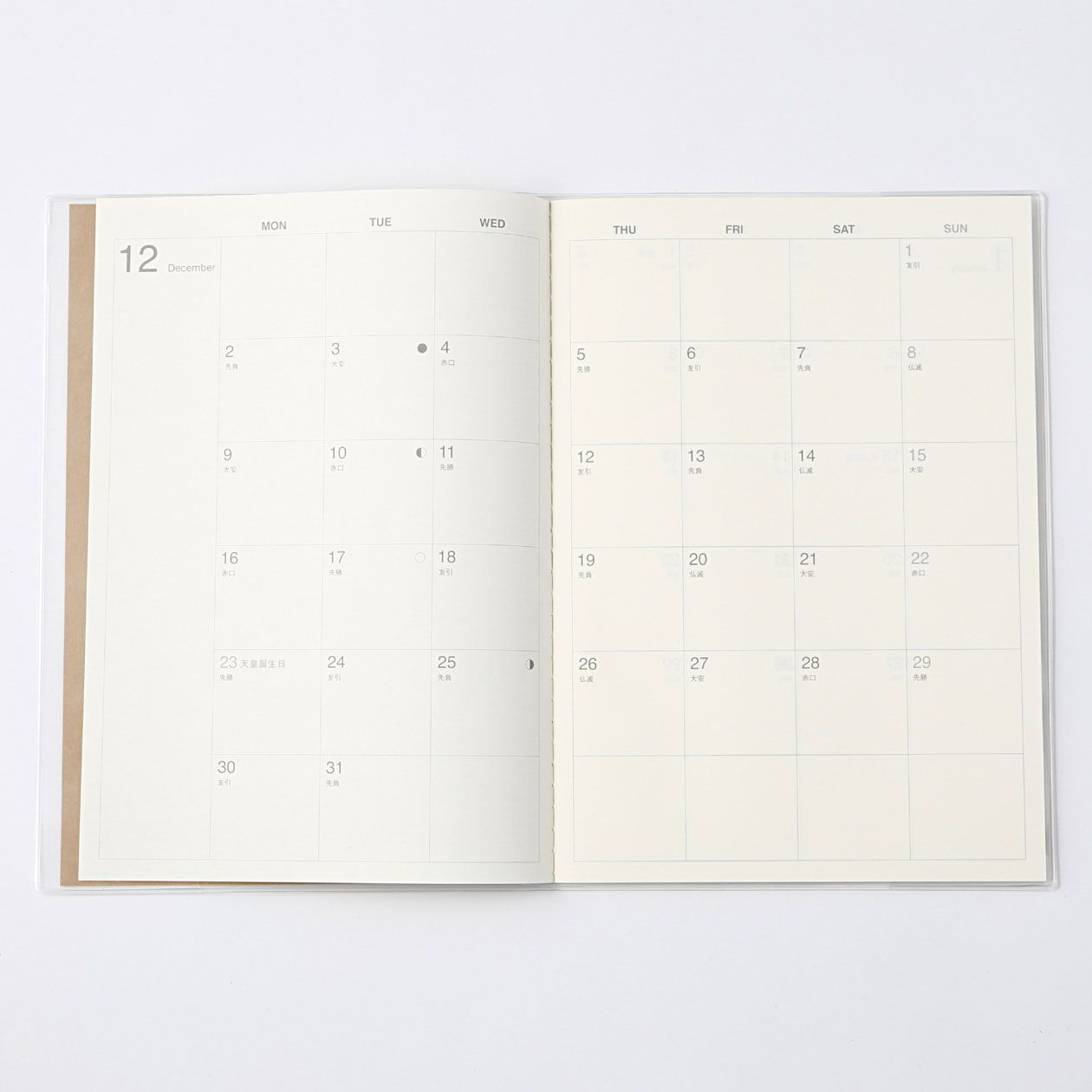 Calendar Typography Examples : Muji calendar workspace muji
