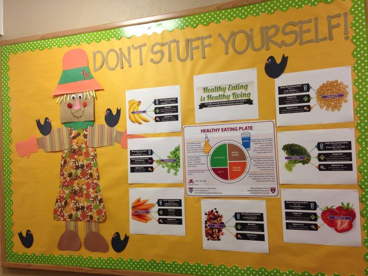 fall healthy food bulletin | 17 Best ideas about October Bulletin Boards on Pinterest ... #octoberbulletinboards