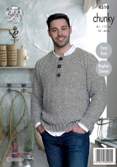 Mens Knitted Sweater Pattern Authentic Chunky Soft Marl Shade King