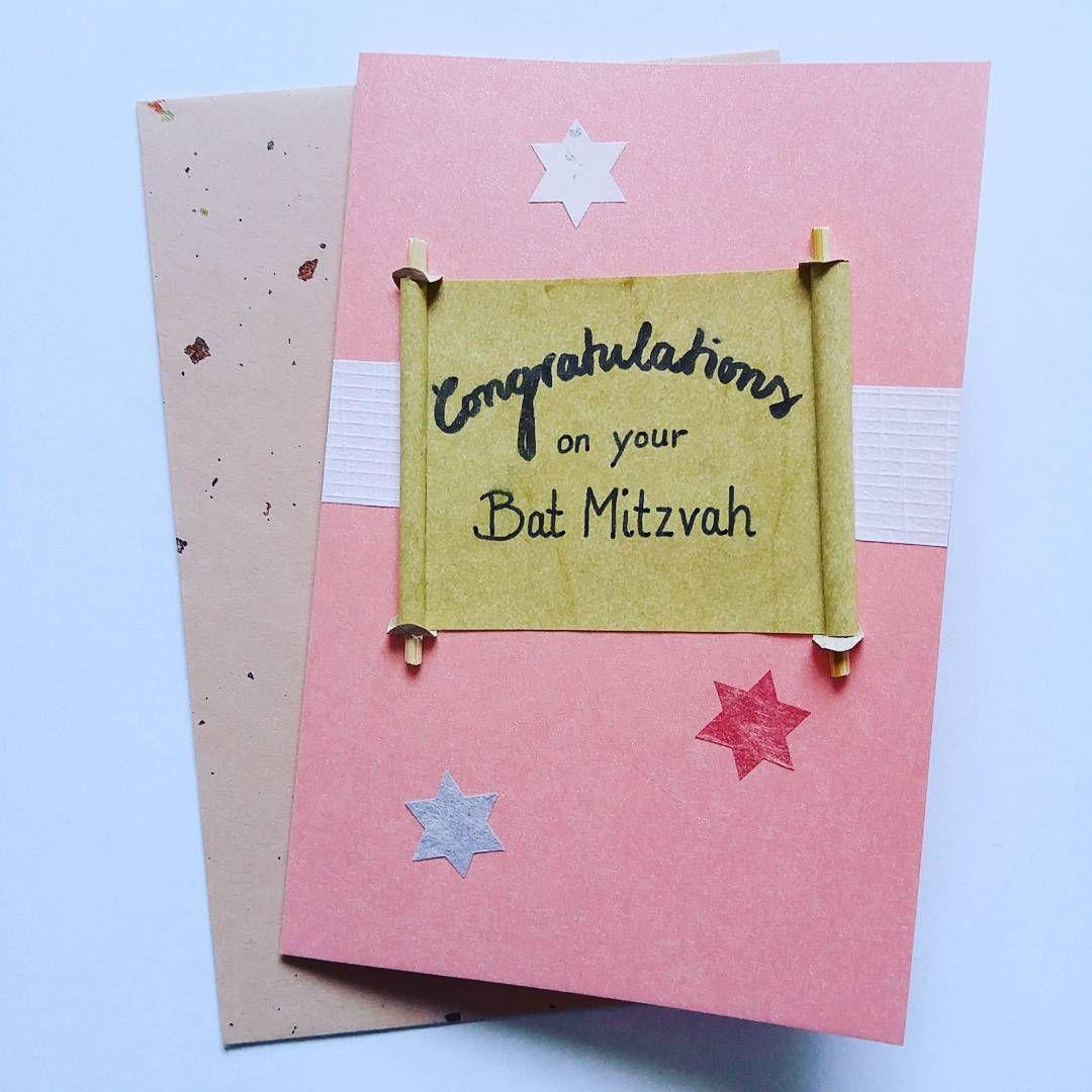 Bat Mitvah Card