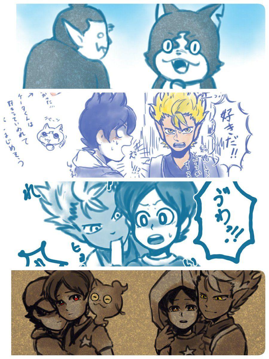 かみゅー (kamyu_0250) Twitter Anime, Youkai watch