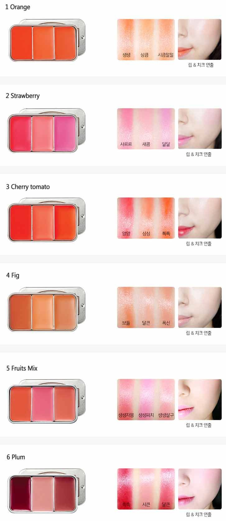 Skinfood Fresh Fruit Lip Cheek Trio 2 5 G 3an Essence Lip Balm