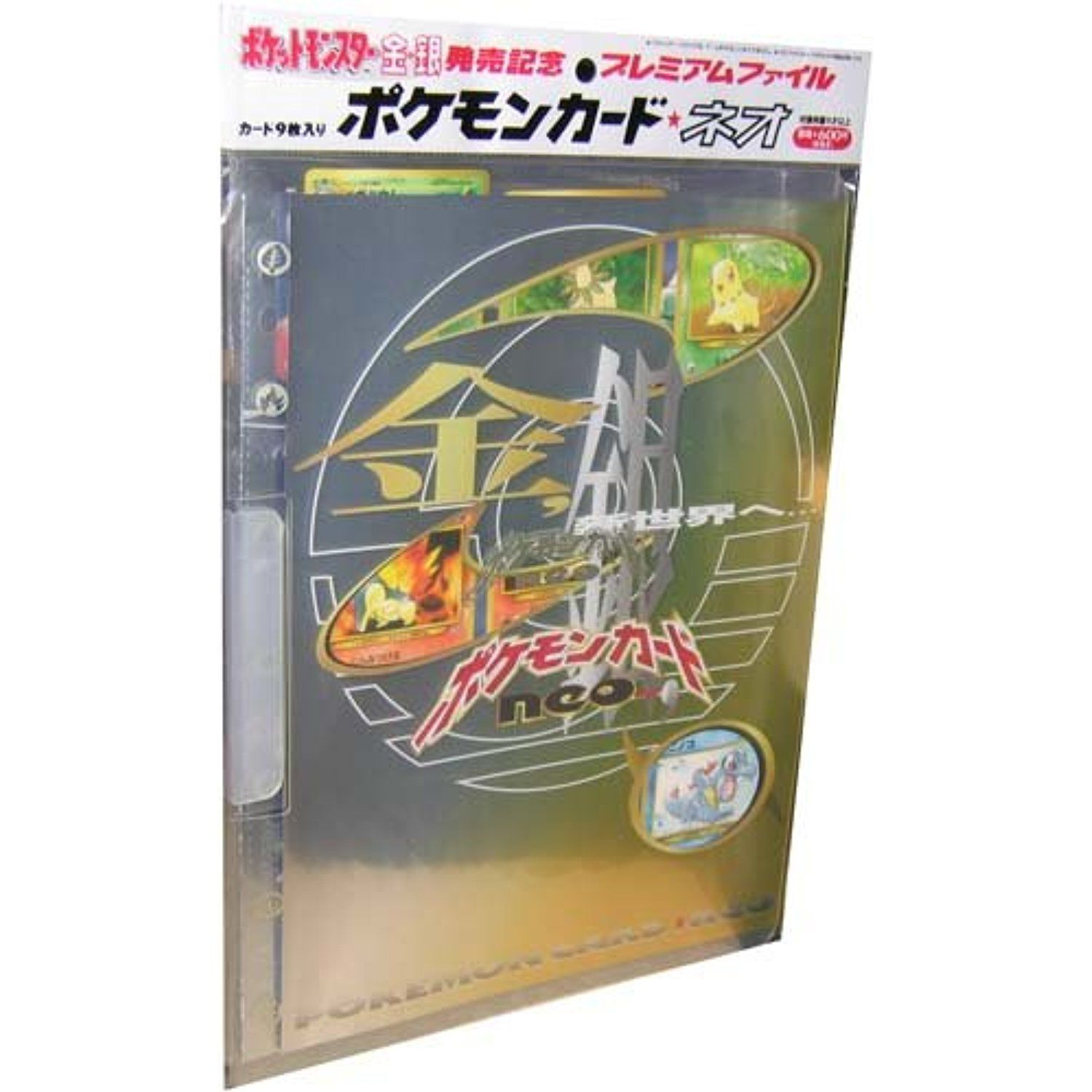 Pokemon: NEO Promo Set (9 Cards) (Japanese Edition) Binder