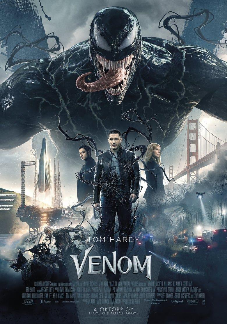 Image Du Tableau Marvel De Leti Film Venom