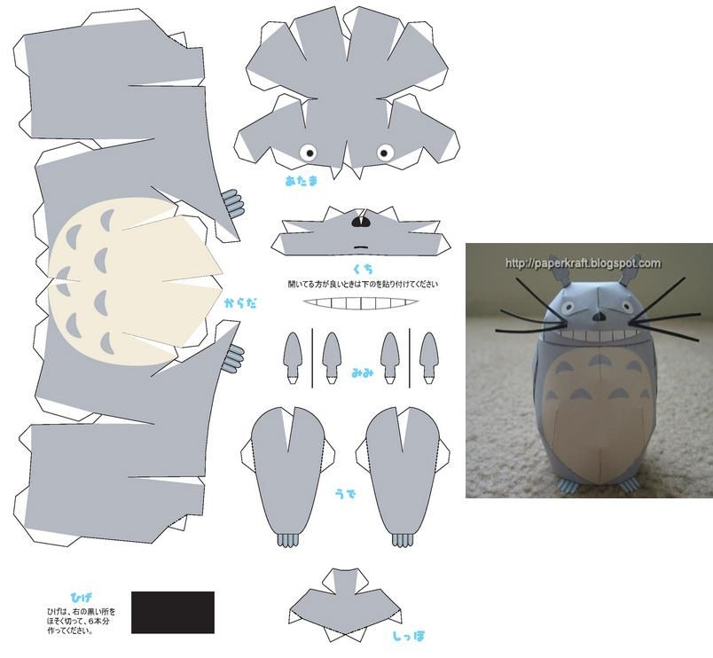 Printable 3D paper Totoro By mokumoku (go to .pdf link in