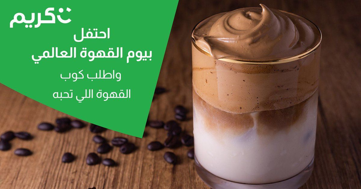 Pin By كوبون صح On كوبون سعودي Food Desserts Pudding