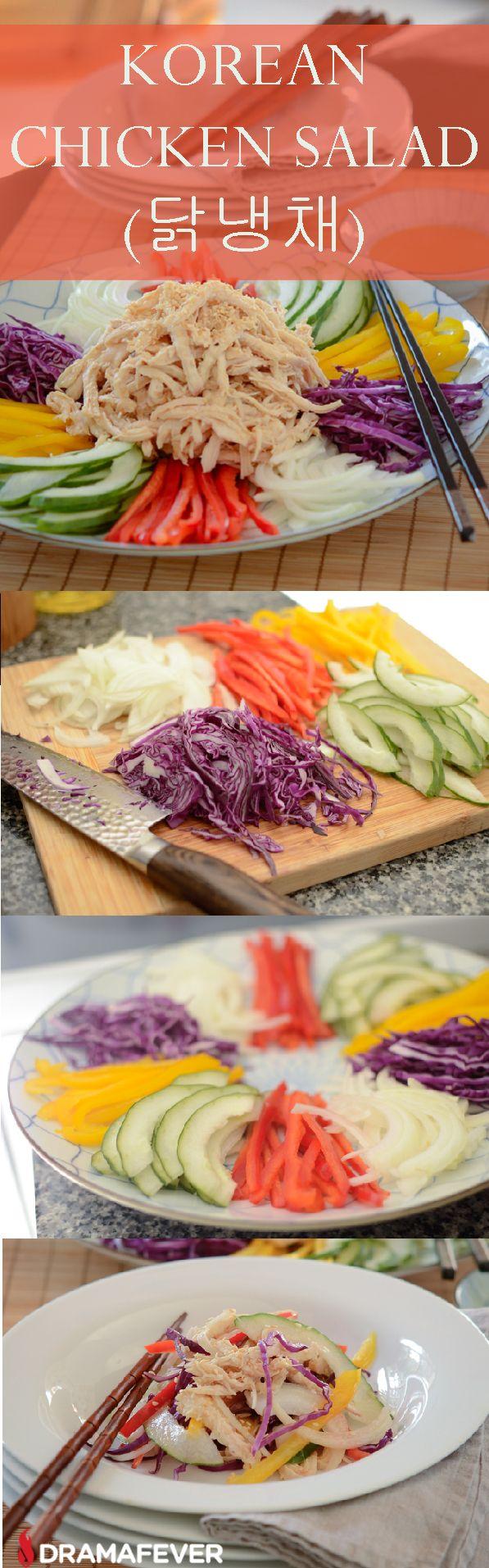 How to make korean chicken salad dak nangchae korean food forumfinder Gallery