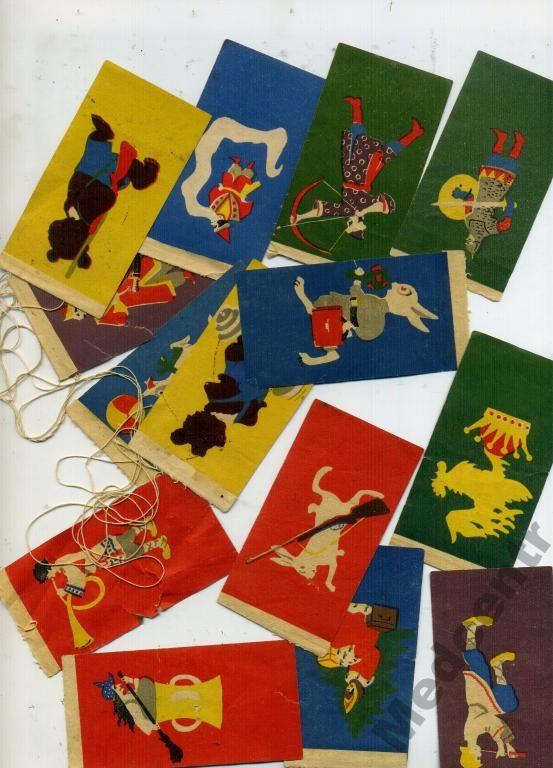 Флажки Цветные Богатыри. Советское детство - http://samoe ...