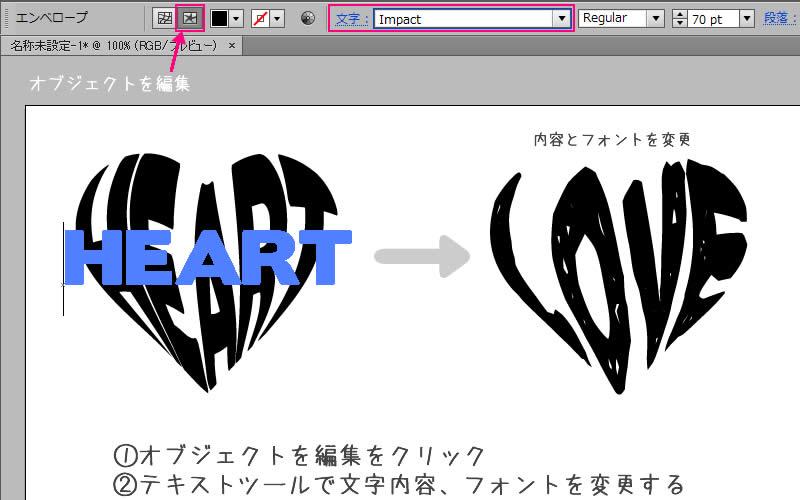 イラストレーターで文字をオブジェクトの形に合わせる方法 文字デザイン ロゴデザイン ロゴ フォント