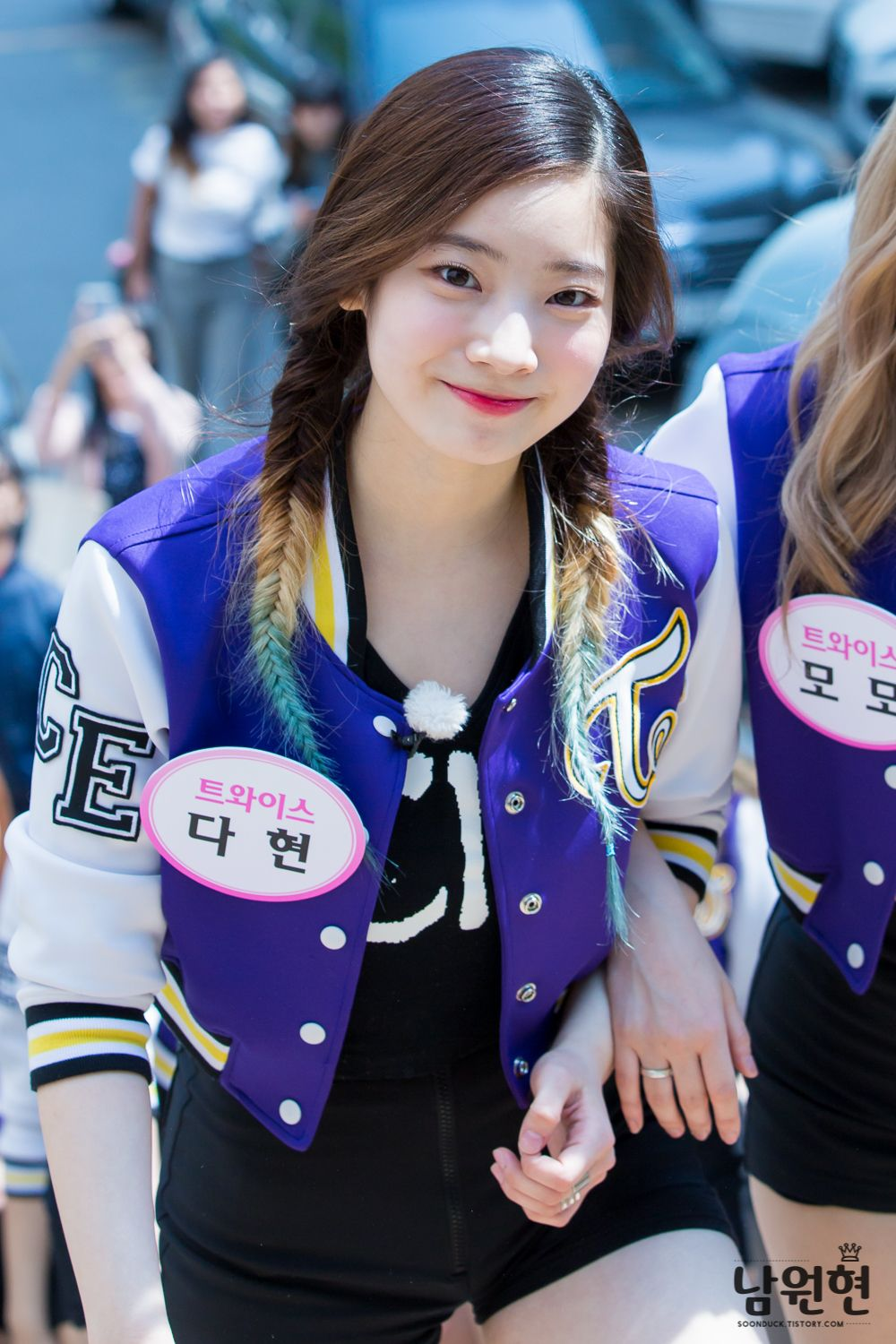 Image result for twice dahyun