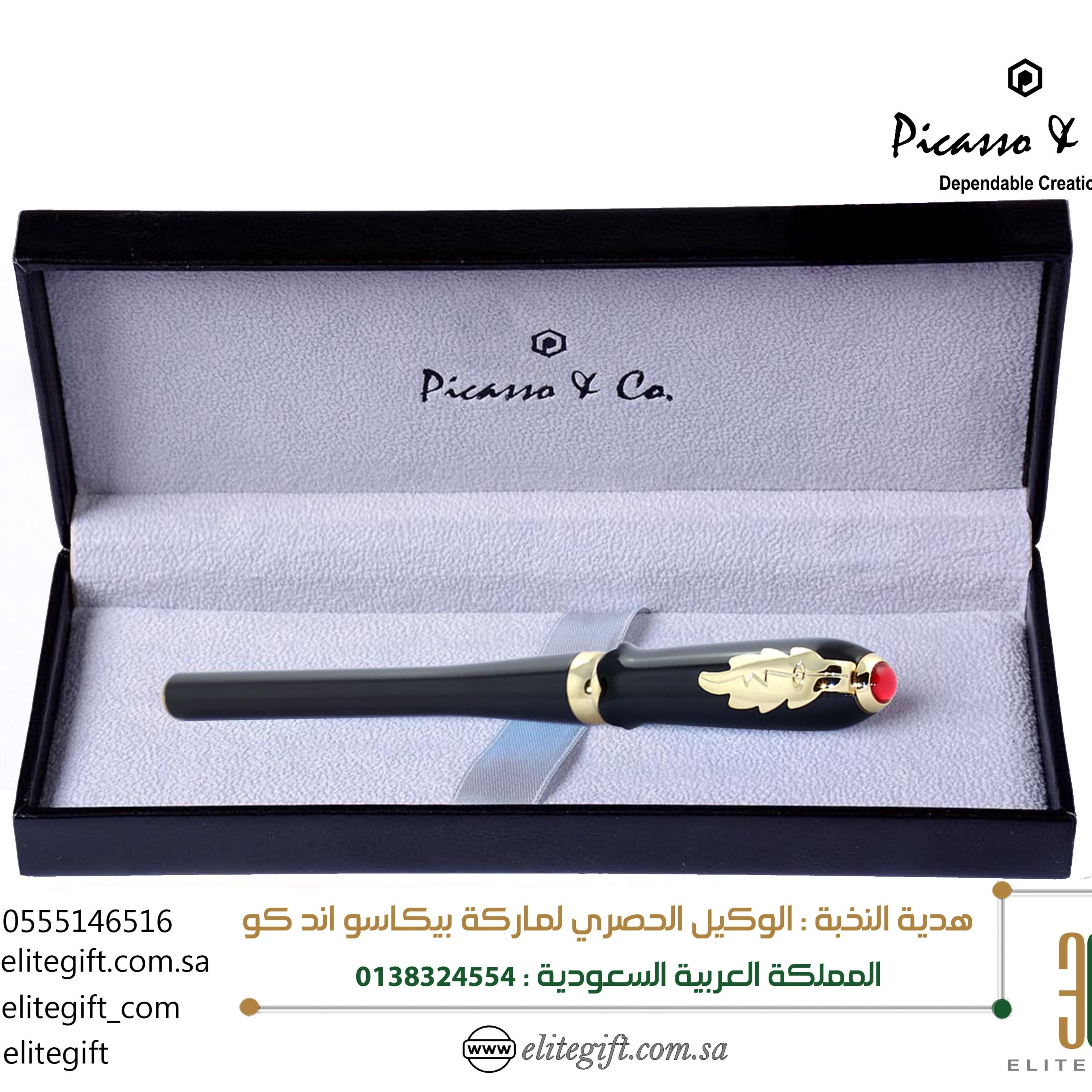 Picasso Pen Writing Instruments Picasso Pen
