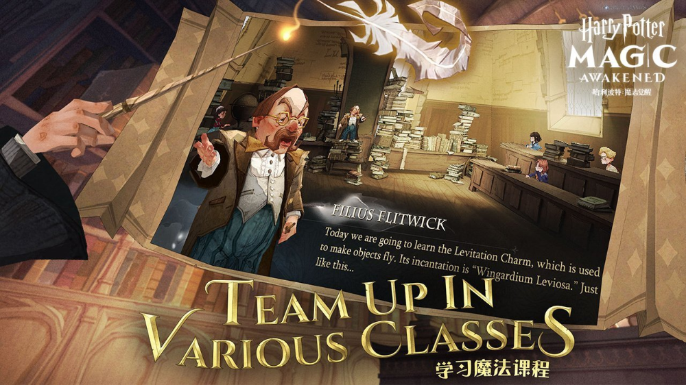 Harry Potter Magic Awakened New Mobile Card Game With Rpg Elements Announced Mmo Culture Card Games Harry Potter Magic Harry Potter Rpg