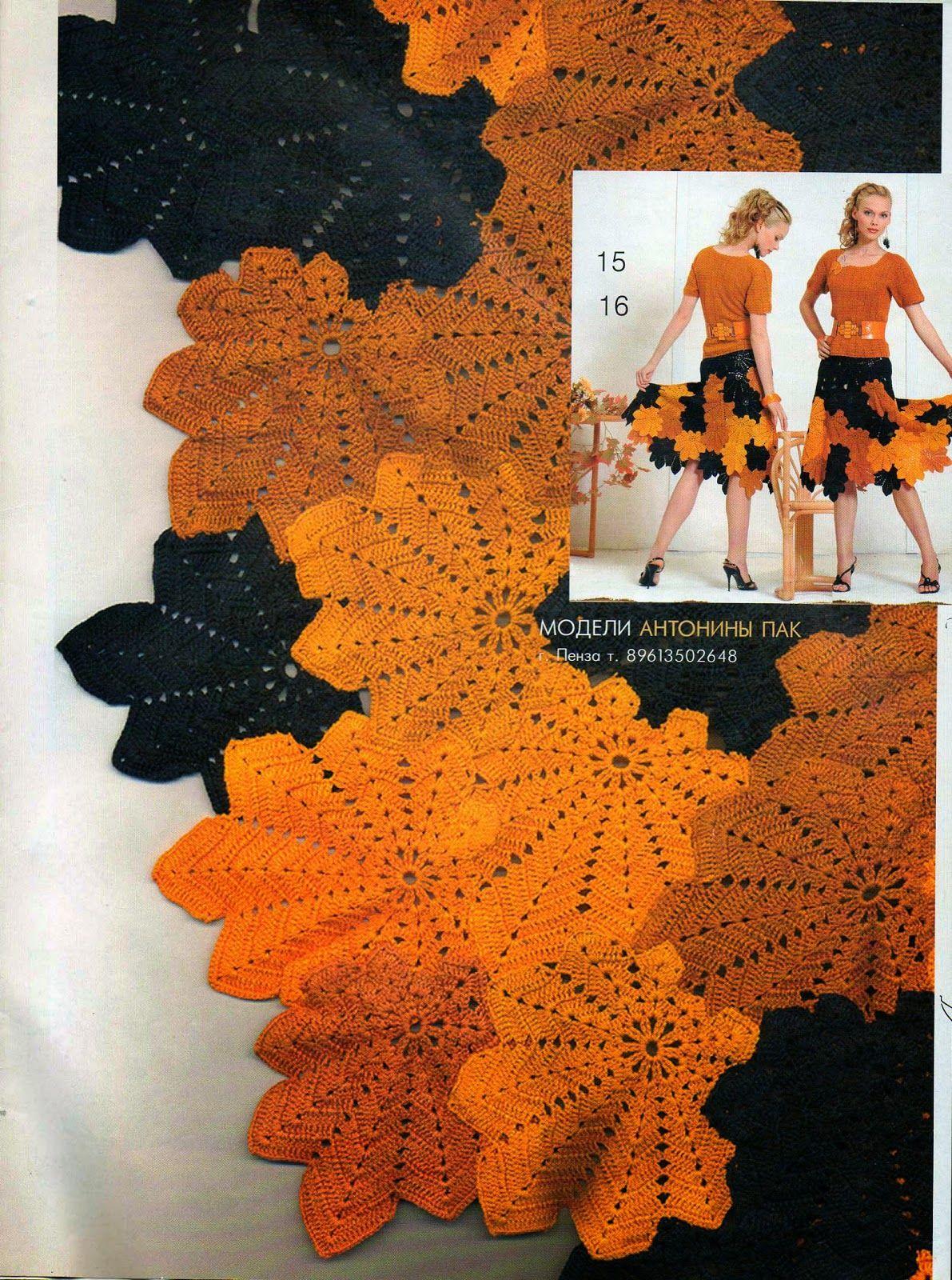 Вязание крючком Crochet : Кленовый лист The maple leaf Crochet ...