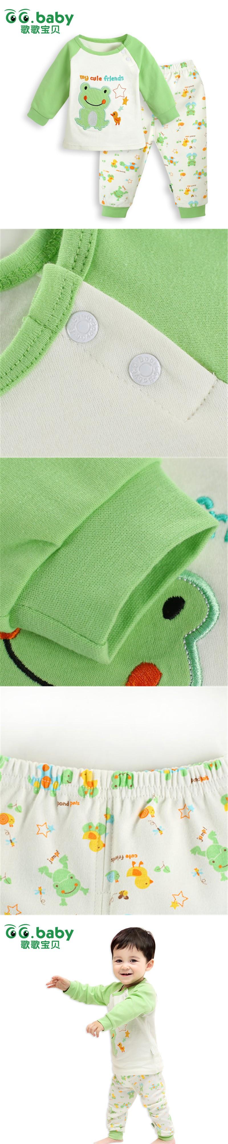 long sleeve cute frog baby boy girl clothes set autumn spring