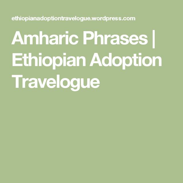 Greeting people in amharic Ehiopian language አማርኛ ሰላምታ ...