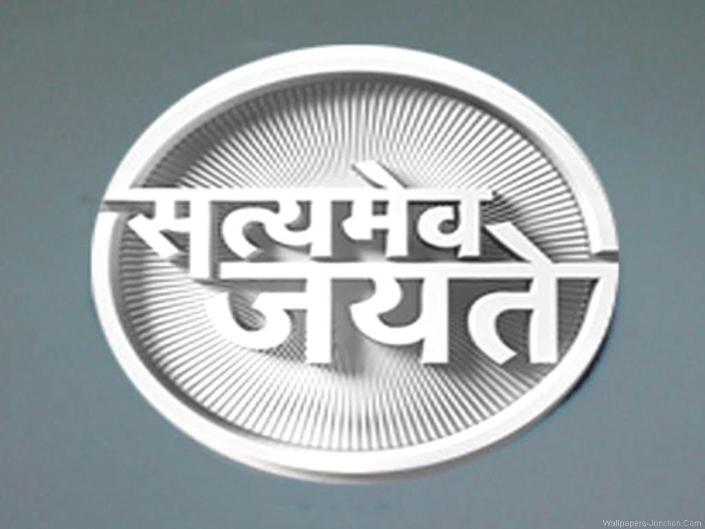Download Satyamev Jayate Republic Day 2014 Hd Wallpaper 2014