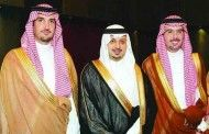 hrh prince saud bin nasser al-farhan Wedding Pictures