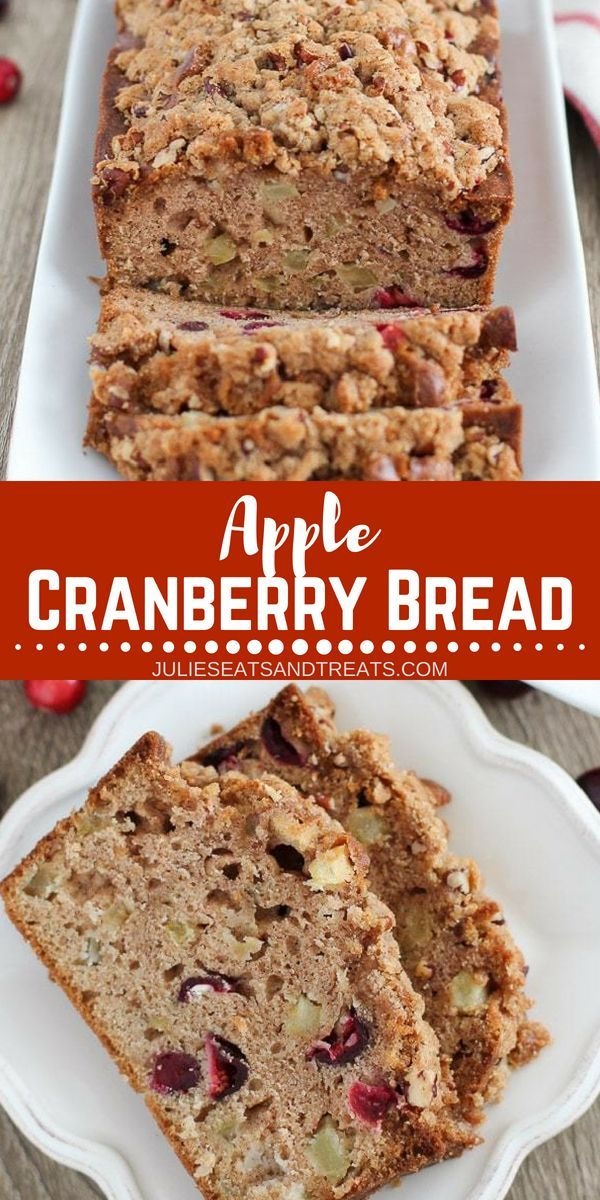 Looking for some homemade bread recipes for fall? Try this Apple Cranberry Bread. It's a cinnamon spiced quick bread filled with apples and fresh cranberries and topped with a pecan streusel. It's a sweet healthy bread perfect for busy mornings breakfast. Add this easy apple recipe to your fall recipes board.  #bread #breakfast #apples #applerecipes