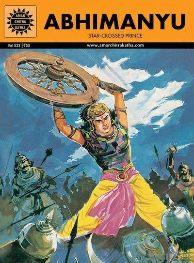Amar Chitra Katha Telugu Pdf