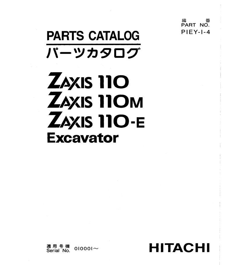 Hitachi Excavator Manuals Online ~ Excavator