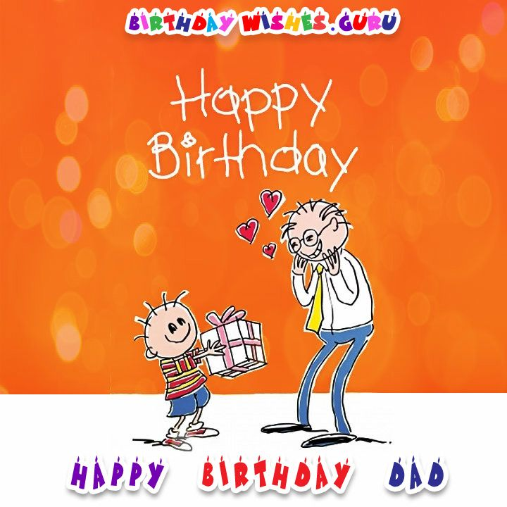 Original birthday wishes for your father happy birthday dad original birthday wishes for your father happy birthday dad m4hsunfo