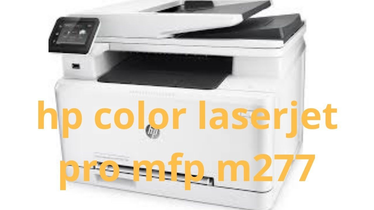 Hp Color Laserjet Pro Mfp M277dw Toner Cartridge Tray Does Not