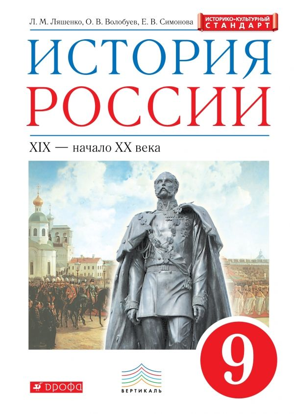 Ulp english workbook 9класс л.м демченко