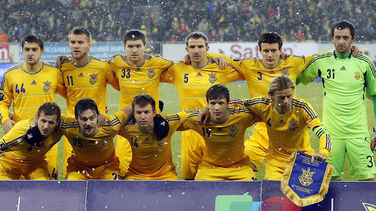UEFA Euro 2012, group C - Ukraine.