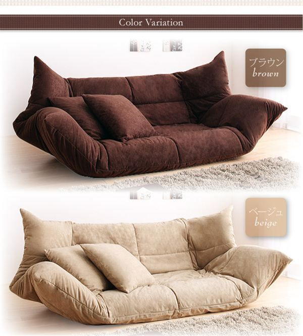 Nice 10 Most Desirable Floor Couch Design